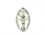 logo servantes de jésus marie